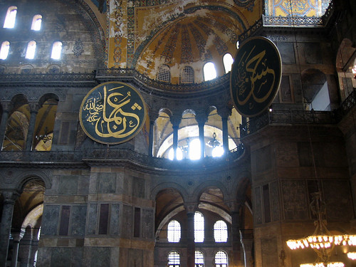 Interior of the Ayasofya/Hagia Sophia