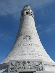 080920_025-Mount Greylock summit (Maple Grove, Massachusetts, United States) Photo
