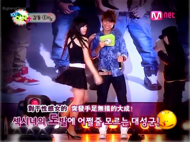 Mnet.You Can Fly(校园演唱会)_080926_Big Bang特辑_完整版