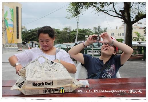 080927瘋狂颱風高鐵租車墾丁行第一天 (78)