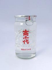 高千代(たかちよ):高千代酒造
