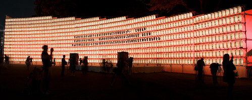 Meiji Jingu Lightened 07