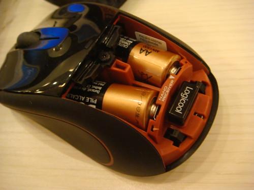 ワイヤレスレーザーマウス ロジクールV450 Nano by you.