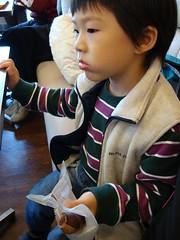 11/30@台北\我愛獅子甜甜圈