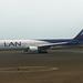 Boeing 767-300 Rango extendido ( ER ), de Lan AirLine, despegando del Aeropuerto Jorge Chavez de Lima, Perú