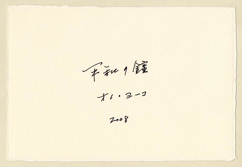 Yoko Ono; Bell Of Peace (2008) by you.