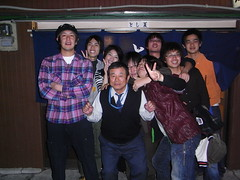year-end party 4