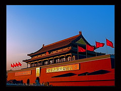 () Tags: china beijing    tiananmen   wonderworld aplusphoto colourartawards colorfullaward flickraward