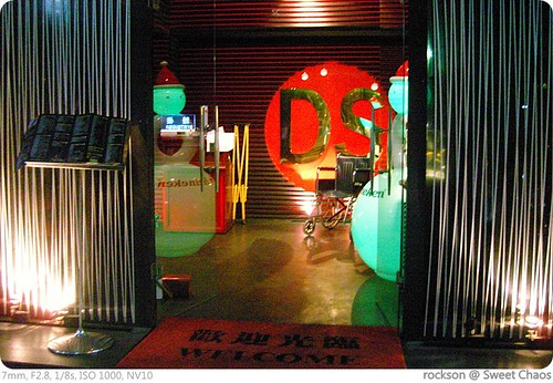 DS MUSIC 01a