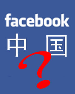 2621791784 ac3261613f Wheres the Buzz :Facebook targets China