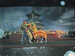China-0593