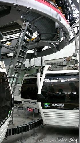 貓空纜車|指南宮|纜車動物園站