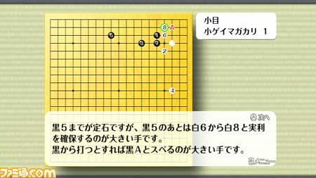 igo (8).jpg