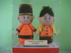 nanang wan galuh (hymunk) Tags: wal banjar hymunkmatan