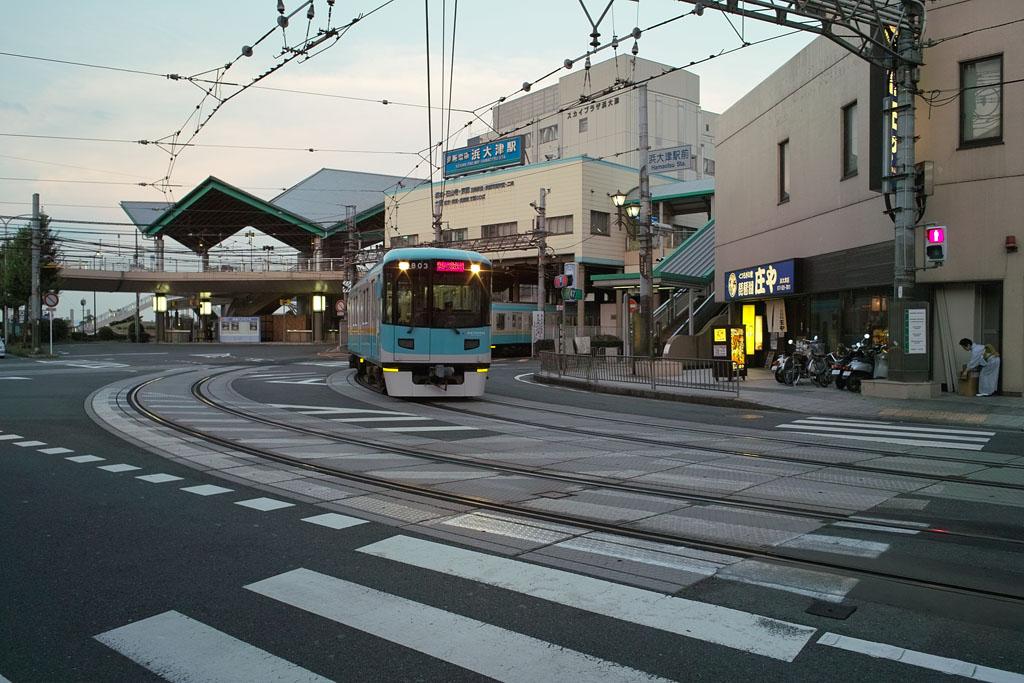 Keihan Hama-Otsu Station