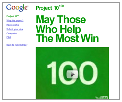 Google's Project 10 to the 10th is the DIFF - says the Quicken Loans blog