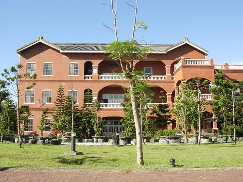 國立教育研究院
