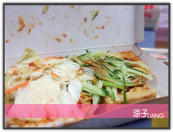 一心素食臭豆腐02