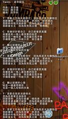DesktopLyrics的歌词显示2