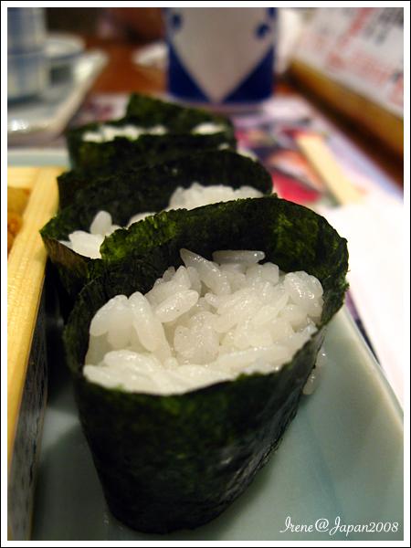 081024_06_魚心壽司