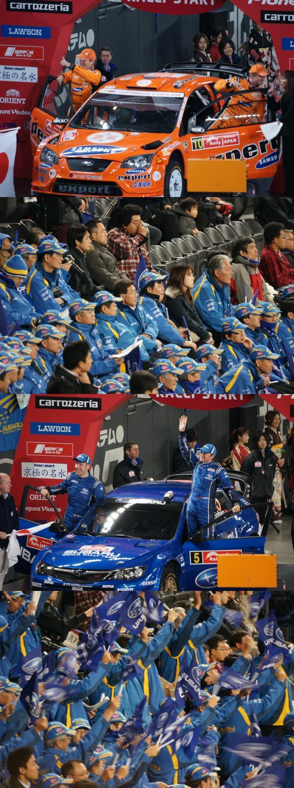 いわゆるガイジン4コマ@ラリージャパン2008