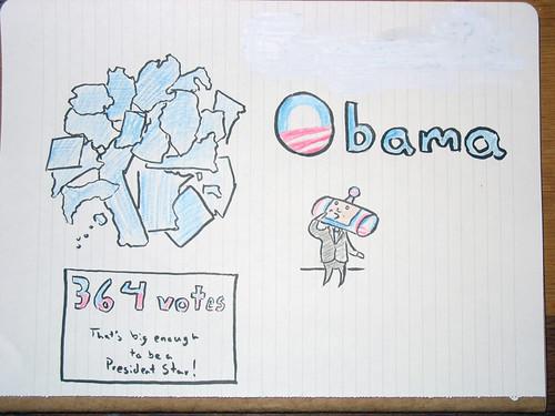 Katamari Obama