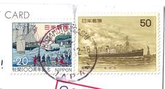 JP-47964(Stamp)