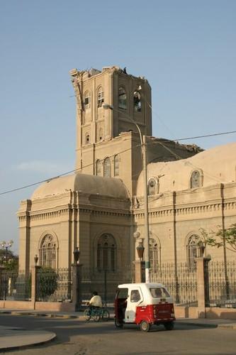 Earth quake damaged church in Ica, Peru.