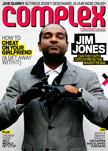 jim jones complex magazine