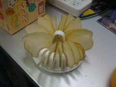 生チップス