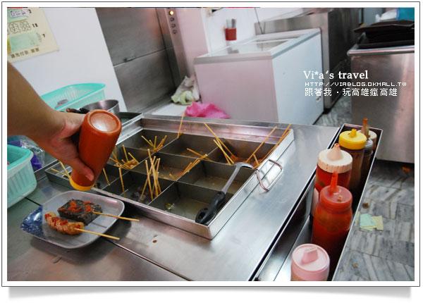 【高雄美食】高雄市鼓山渡輪站前小吃-高雄渡船頭海之冰