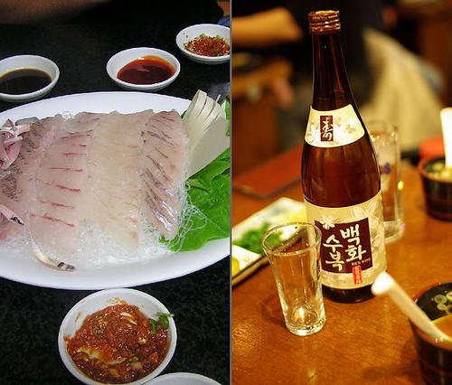 fish_and_wine