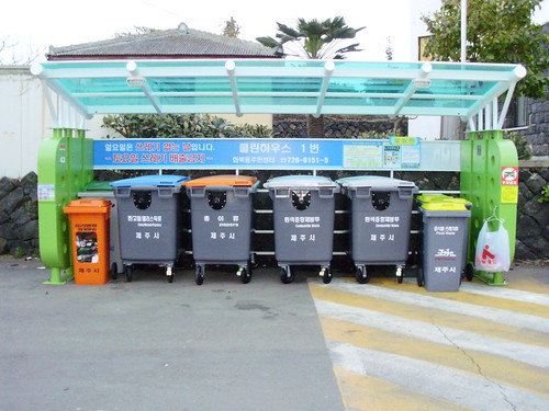 Jeju 'Clean House' recycling centers