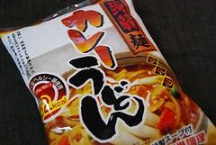 ナカキ食品 蒟蒻麺 カレーうどん