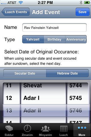 iPhone Siddur : Add Yahrzeit, Birthday and Anniversary Calendar