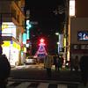神戸 岡本