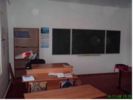 Classroom Sharoi School