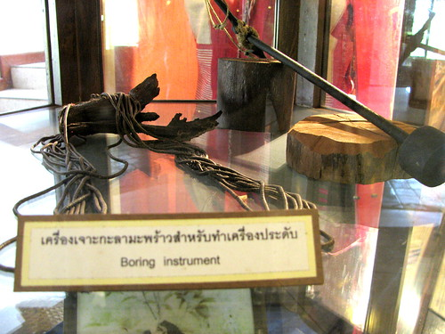 Yet another funny sign, this one at the Tribal Museum in Chiang Mai (which I found quite interesting, actually).