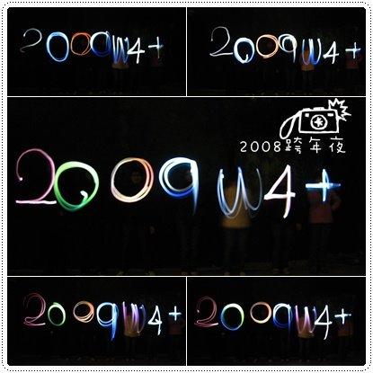 2009跨年 (8)