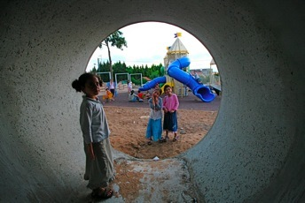 Sderot Children