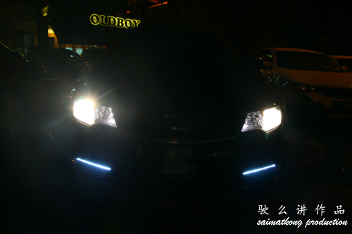 Car LED light Modification