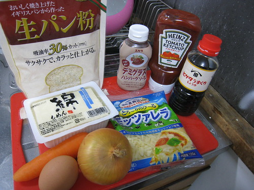 Tofu Burger Ingredients