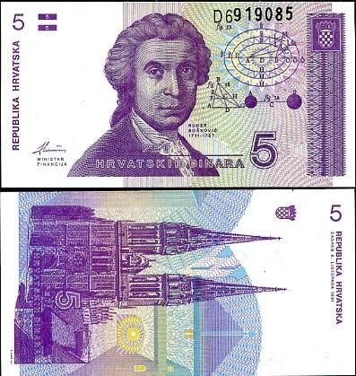 5 Dinárov Chorvátsko 1991, Pick 17