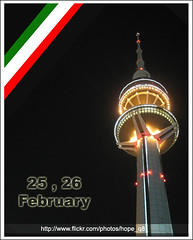 (Noora.Y) Tags: kuwait kuwaitnationalday 2526february