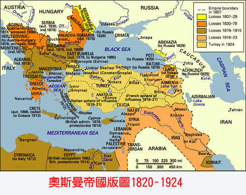 The motive for austro hungarian expansion on the balkan peninsula