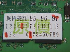 DDR2800 金士頓 2G 記憶體模組