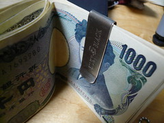 http://www.flickr.com/photos/laclef_yoshiyasu/2489754954/