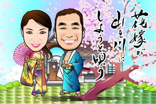 Q Digital Caricature Japan Theme Drawing