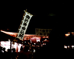 【写真】VQ1005で撮影した浅草寺本堂(正面)