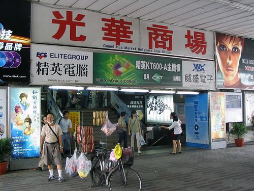 GuangHuaComputerMarket01